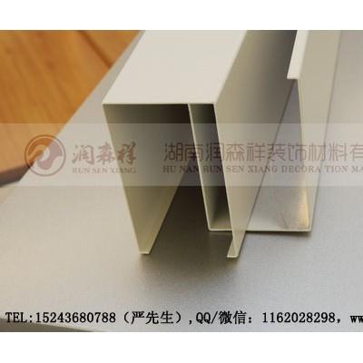 湖南铝方通厂/长沙木纹铝方通/湖南铝方通定制/铝方通卡式龙骨