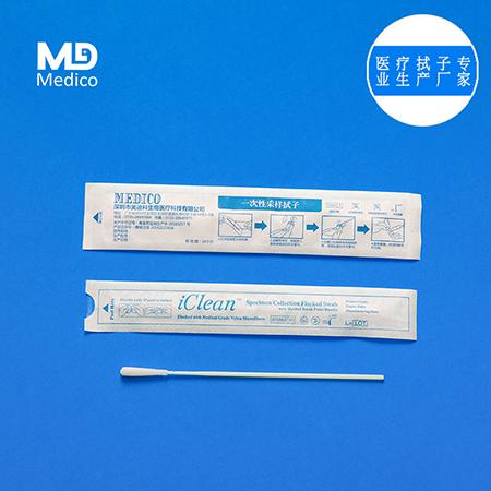 深圳美迪科厂家直销CEFDA单独包装鼻咽拭子大量现货欢迎采购
