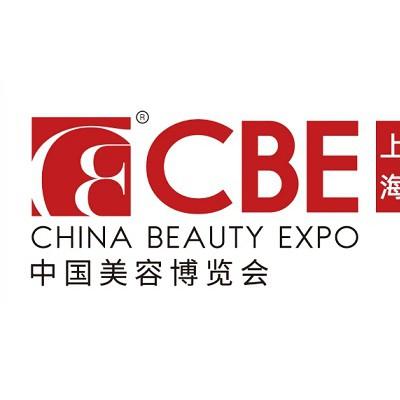 2022年上海美博会时间、地点