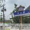 景区标识标牌设计公司郑州旅游景区标识牌设计制作公司大地标识