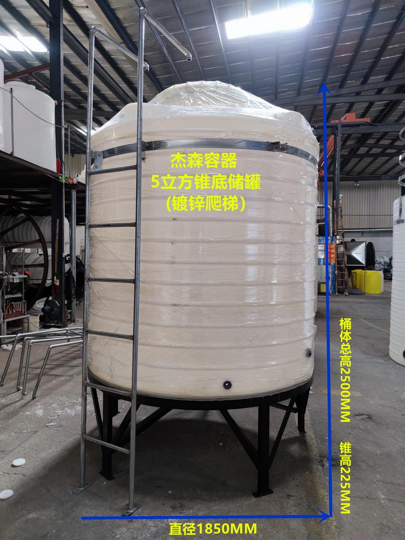 塑料储水罐 纯水储罐