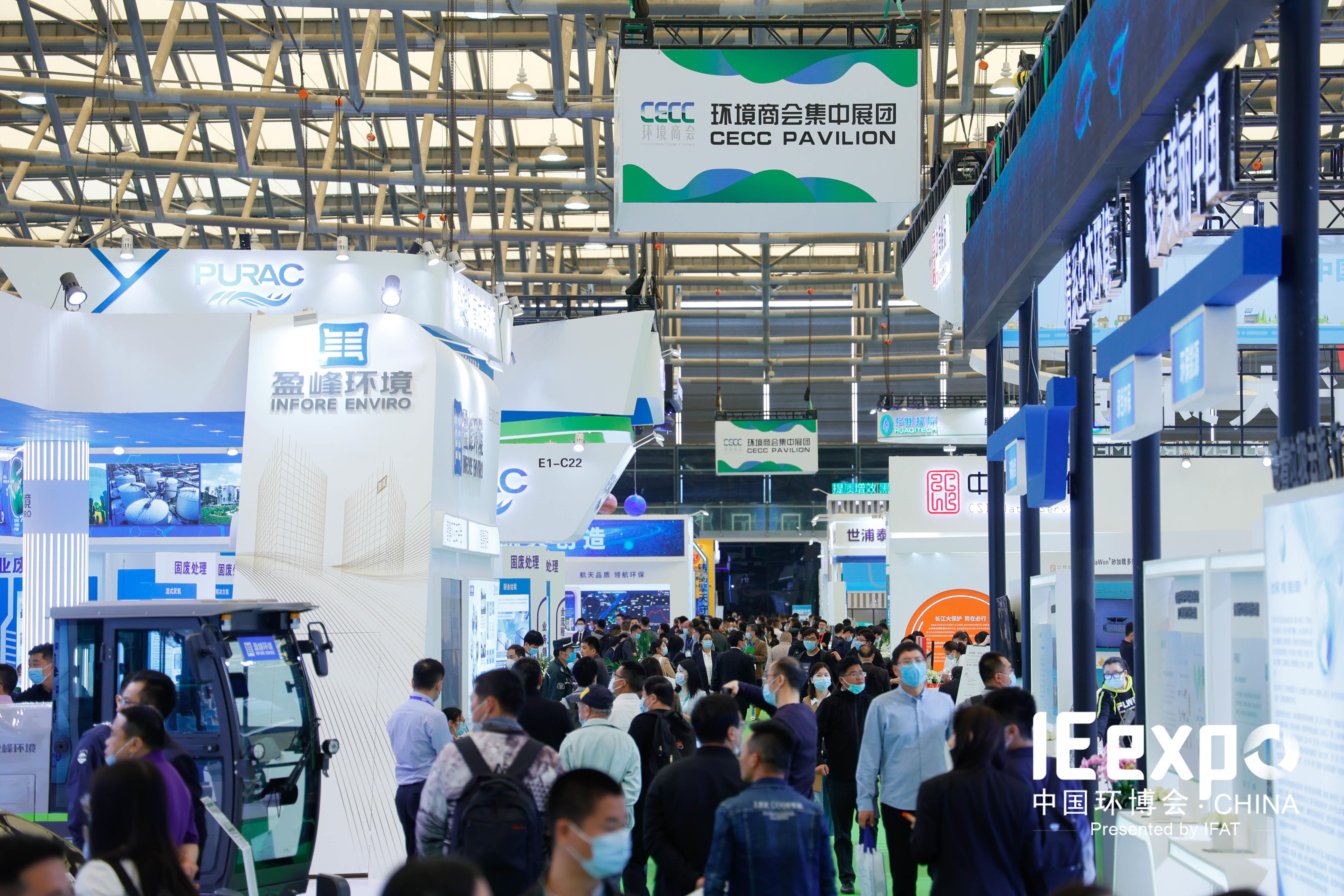 2022第六届新环卫新技术装备展览会