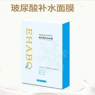 玻尿酸补水面膜加工生产厂家山东恒康生物