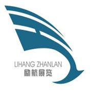 北京励航国际商务会展有限公司