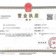 湖北舜格药业有限公司
