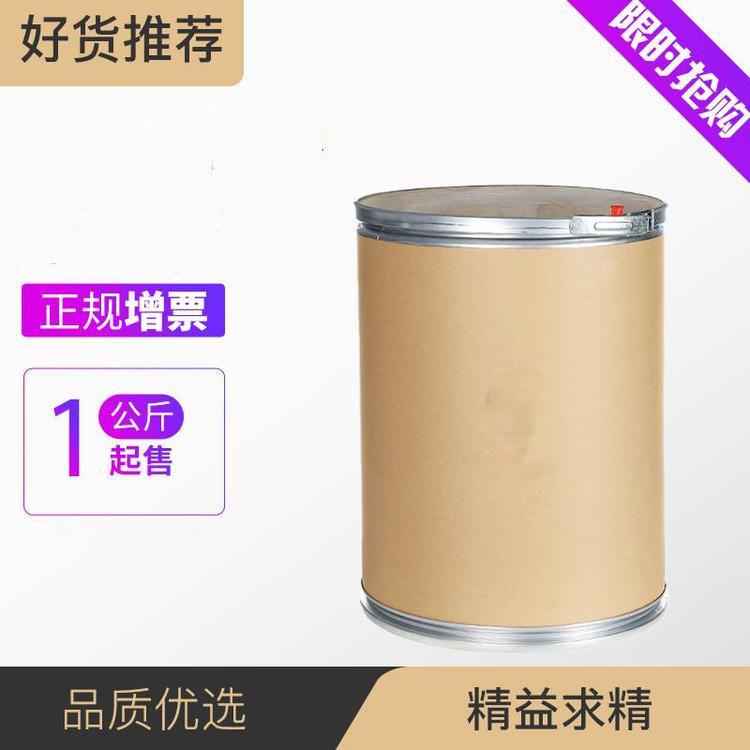 椰油酸单乙醇酰胺68140-00-1 增稠剂 稳泡剂 去污剂