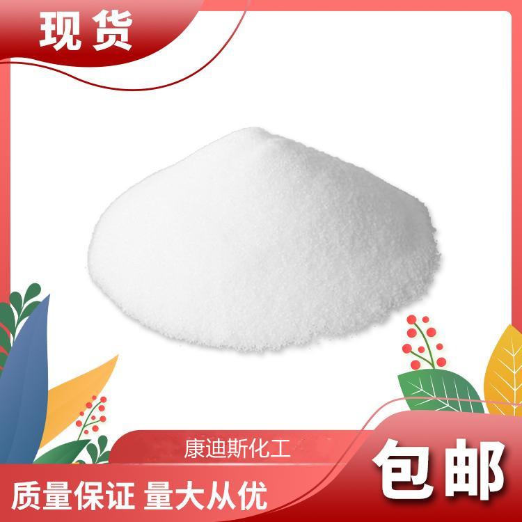 精胺71-44-3 有机磷农药中间体 表面活性剂