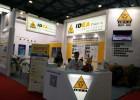 2022西安激光切割与焊接工业展览会