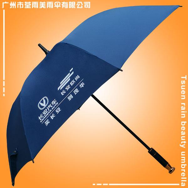 湛江雨伞厂 广州市荃雨美雨伞有限公司