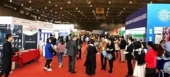 2021第十一届中国重庆留学及国际教育展览会