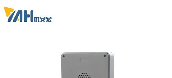 ip网络可视对讲终端 数字音频紧急面板分机 一键紧急报警系统