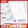 佛山顺德中西式信封 增值税发票信封 开窗信封设计印刷佳旺汇定制