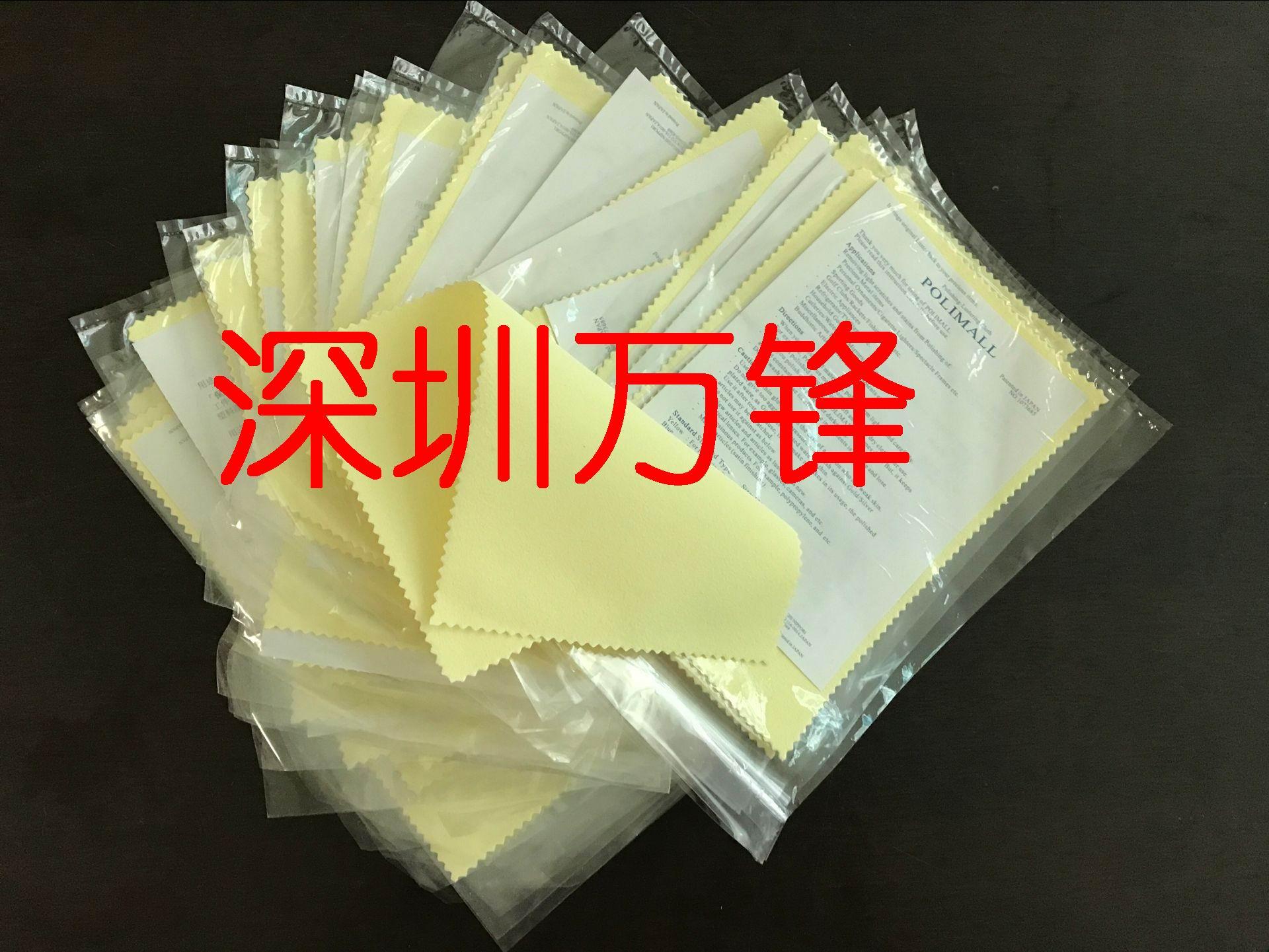 光阳社擦拭布 电镀产品抛光布 磨具抛光 镜面抛光 koyo