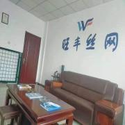 安平县 康恩金属丝网制造有限公司