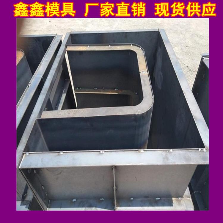 排水沟钢模具难易程度 排水渠钢模具周期原因