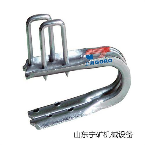 上海高罗T10H皮带扣