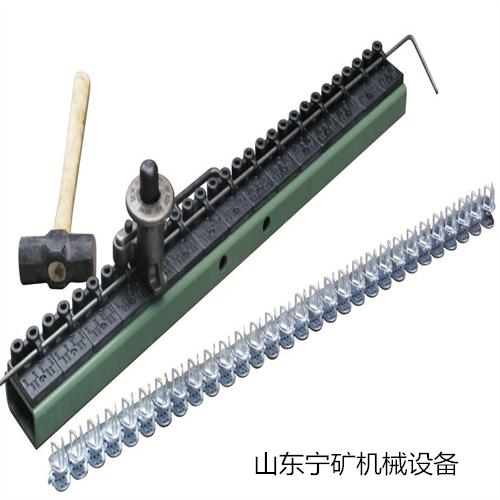 上海高罗RV6D-800锤击式订扣机