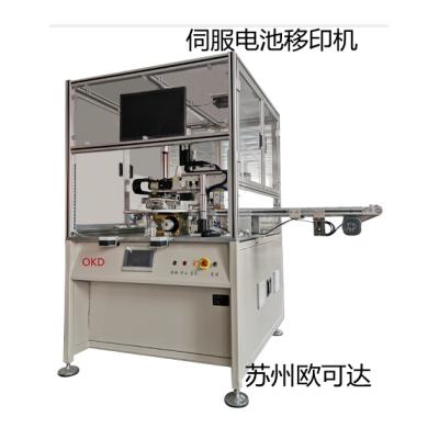 全自动移印机中高端设备苏州欧可达全自动移印机厂家