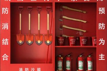 〖宇林森防〗森林消防装备 〖可定制/消防指定供应商〗