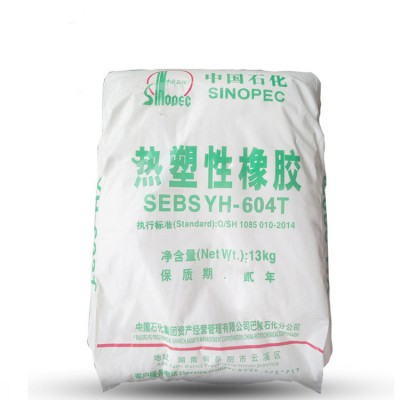 中石巴陵SEBS YH-503T 优异高弹性 塑料改性