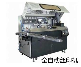 苏州欧可达伺服丝印机厂家电动丝印机气动丝印机平面丝印机