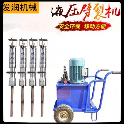 惠州花岗岩拆除设备柴油劈裂机详细参数