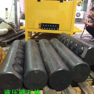 江苏矿山劈裂机大块岩石开采液压分裂机