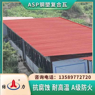psp塑钢覆合板 安徽合肥塑钢耐腐板 asp瓦瓦型多样