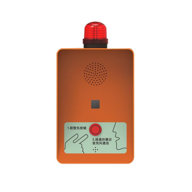 可视报警箱 IP户外报警箱P2535 IP网络对讲广播