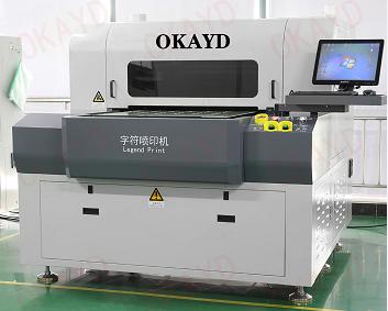 盐城市曲面UV喷印机工业喷印机苏州欧可达喷印机厂家
