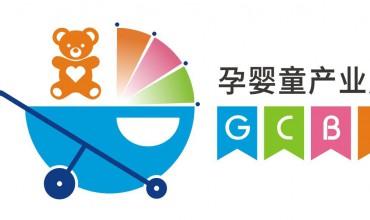2022广西孕婴童产业博览会