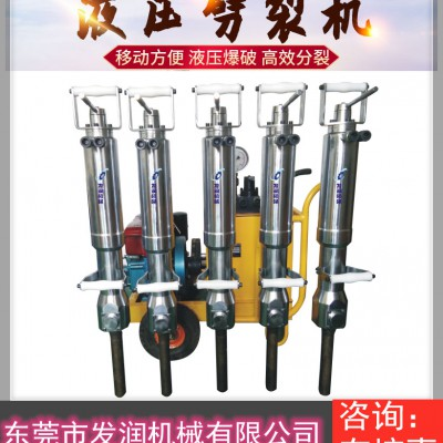 桂林露天岩石破碎设备液压破石机发润机械