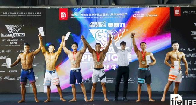 来啦!2021 IFE广州健身展观众预登记开启