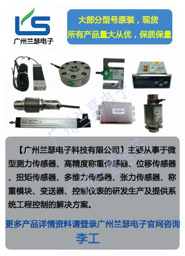 ZEMIC中航电测H6G-C3-150kg-3B6-新闻