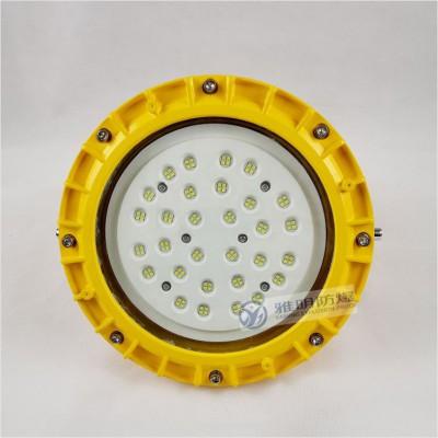 150W化工厂防爆灯 150w防爆壁式立杆弯杆灯