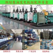 潍坊圣耀动力设备有限公司