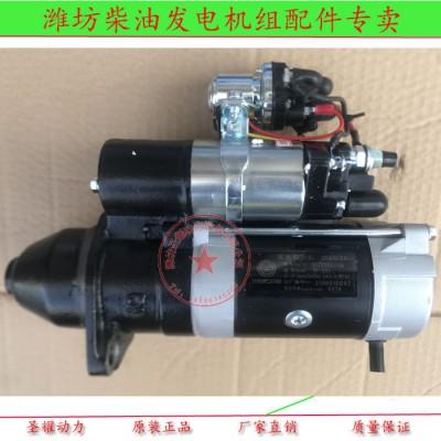 锐动力WP3.7 WP4.1起动机1000588175