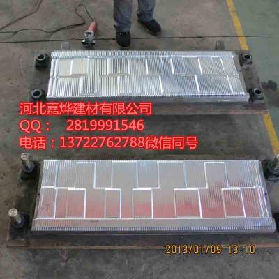 彩石金属瓦模具的质量检测 彩石金属瓦模具厂家定制