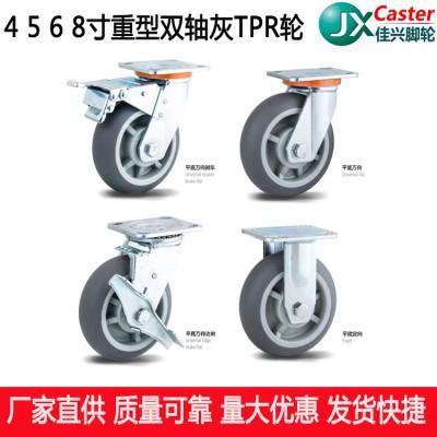 1寸TPR轮1.5寸TPR轮2寸TPR轮脚轮万向轮轱辘